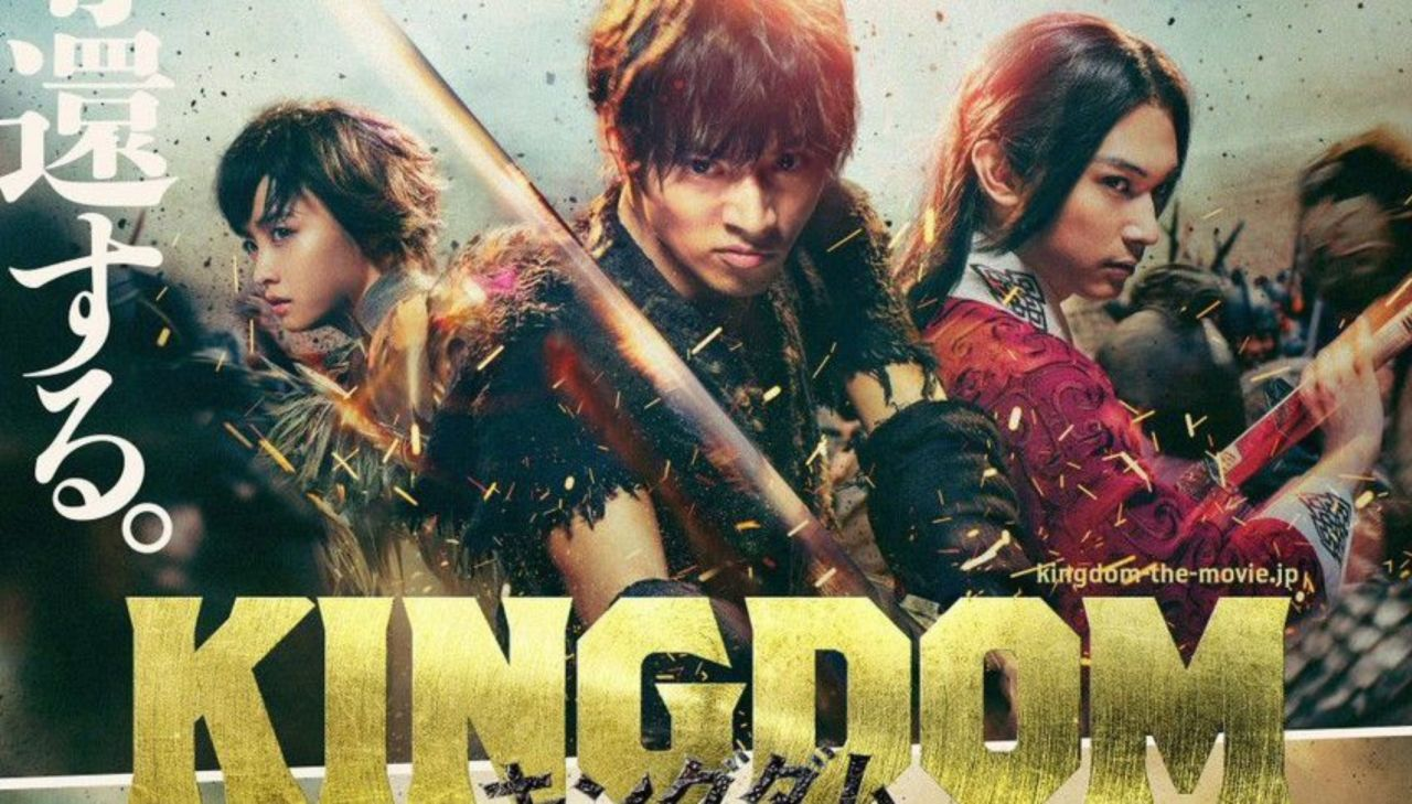 Watch Kingdom Come (2014) Full Movie Free Online Streaming
