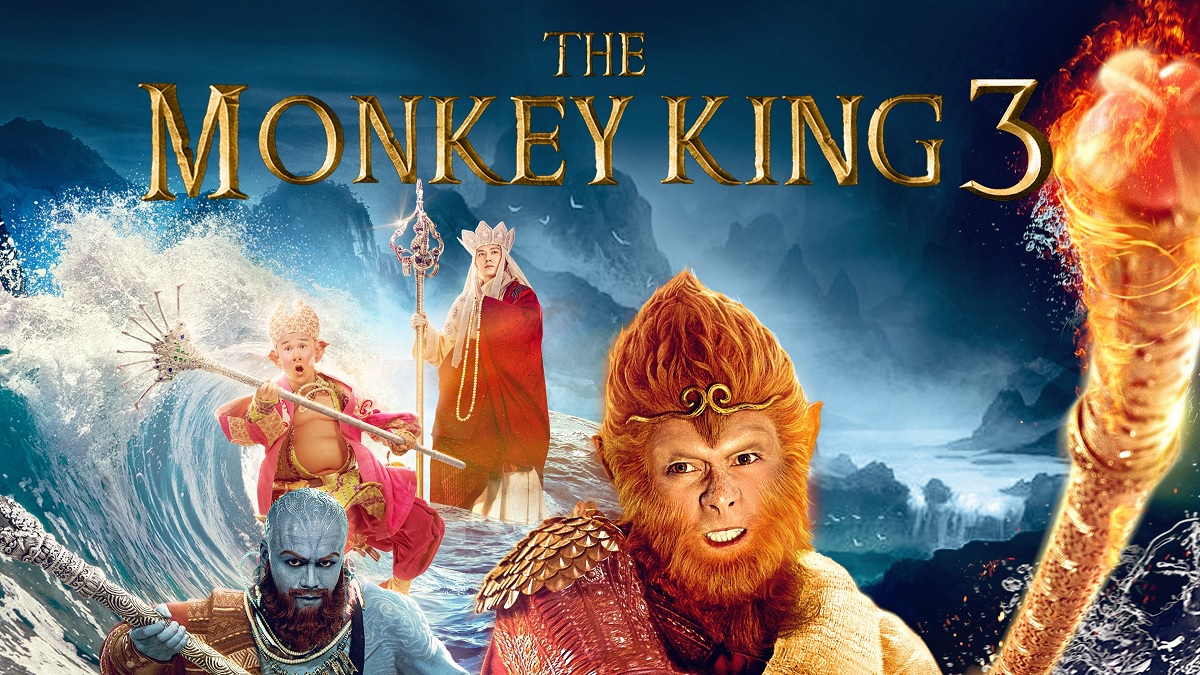 Monkey King 3 Movie