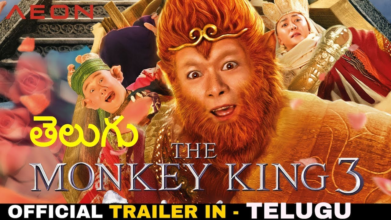 Monkey King 3 Movie2020