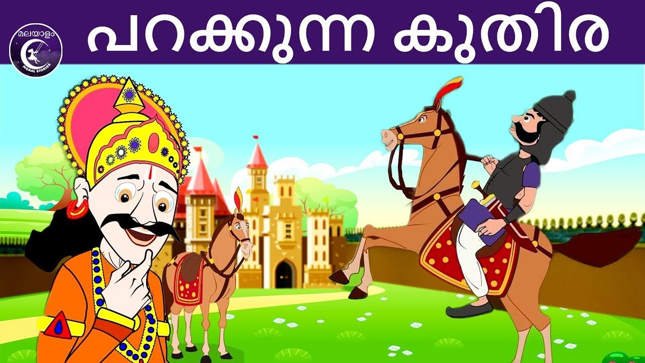 Malayalam stories2021