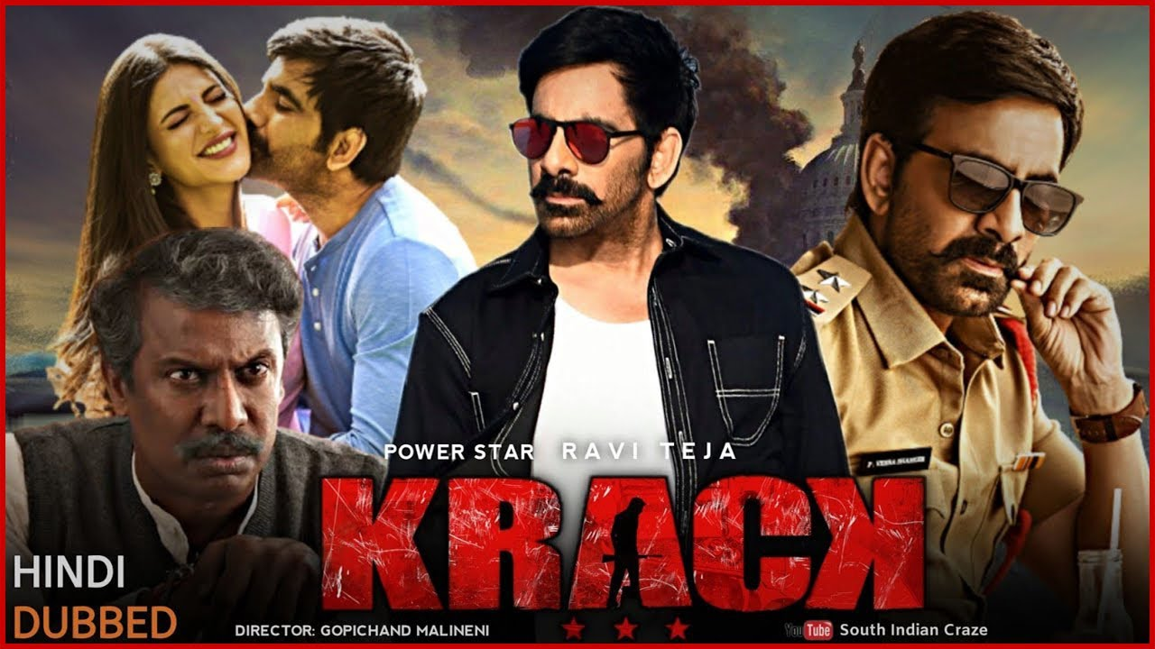 krack movie review2021